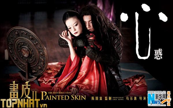 Họa bì 1 & 2 - Painted Skin 1 & 2