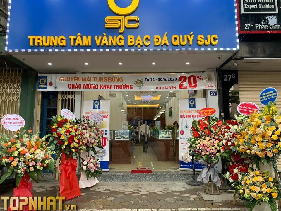 Cửa hàng vàng SJC